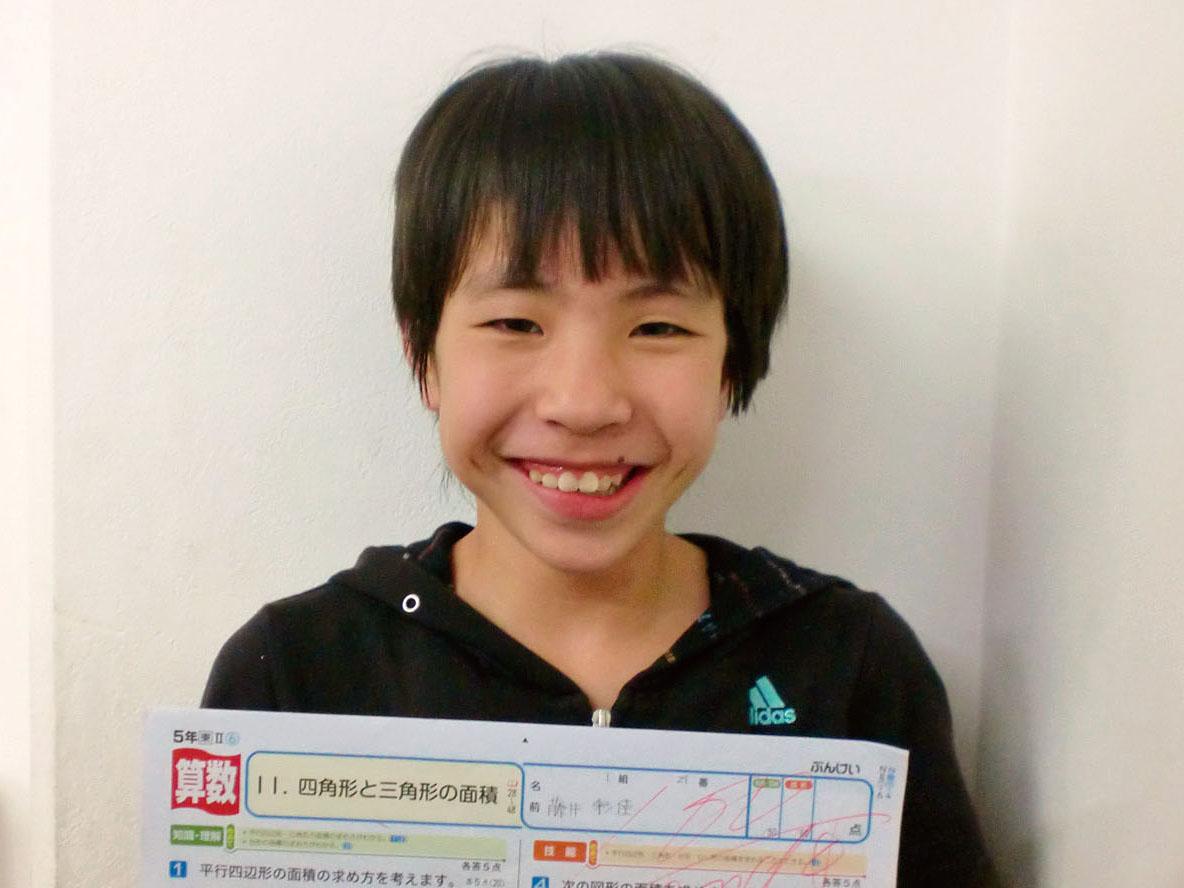古田小 6年 藤井彩佳さん